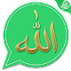 The Islamic Sticker For WhatsApp ملصقات إسلامية Download on Windows