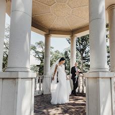Wedding photographer Ekaterina Korzhenevskaya (kkfoto). Photo of 01.05.2018