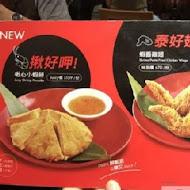 大心新泰式麵食