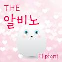 THEAlbino™ Korean Flipfont icon