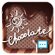 Chocolate skin for Next SMS - Androidアプリ