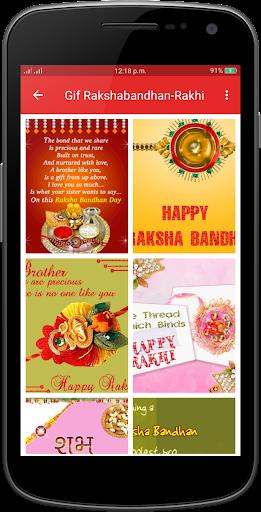 Gif Rakshabandhan - Rakhi Gif Collection 1.1 screenshots 8