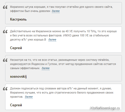 http://ktonanovenkogo.ru/image/14-09-201412-54-38.png