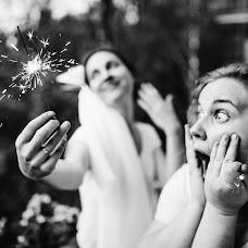Wedding photographer Mariya Kononova (kononovamaria). Photo of 03.08.2018
