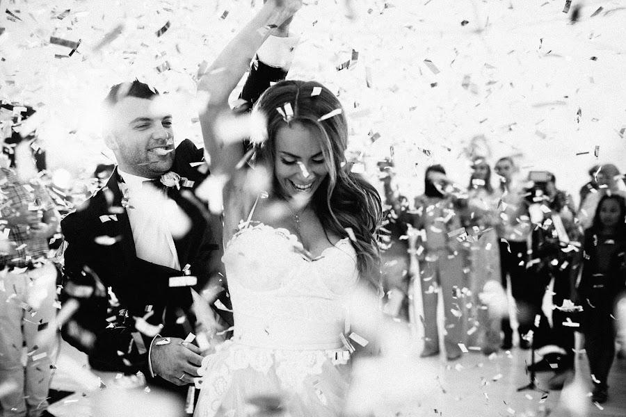 Düğün fotoğrafçısı Vasiliy Tikhomirov (BoraBora). 18.08.2016 fotoları
