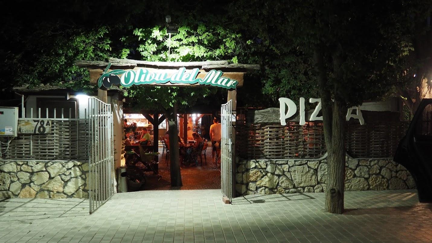 Вечернее кафе Olive Del Mar