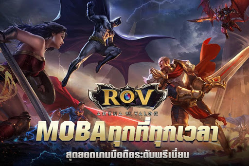 Garena RoV: Mobile MOBA 1.19.1.1 screenshots 1