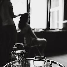 Wedding photographer Natalya Zakharova (smej). Photo of 18.04.2018