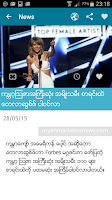 Screenshot of SM: Myanmar News