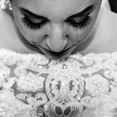 Wedding photographer Rodolpho Mortari (mortari). Photo of 30.10.2018