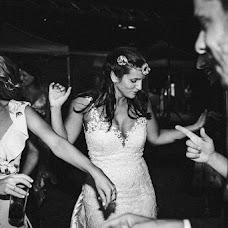 Wedding photographer Javier Maciera (maciera). Photo of 11.09.2018