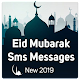 Eid Mubarak Sms Messages 2019 Download for PC Windows 10/8/7