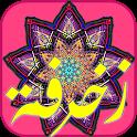 Kaleidoo - Magic Drawing icon