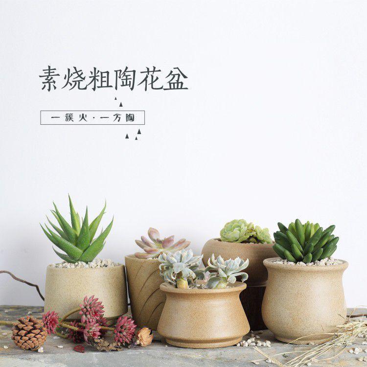Miniature Ceramic Pot - 03