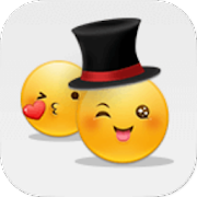 S Emoji