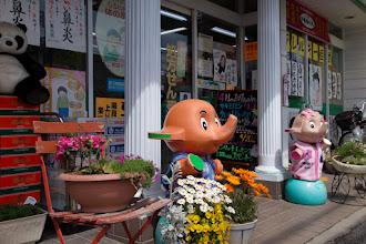 Photo: Mori Pharmacy with elephant mascots out front, in Ōizumi, Ōra District, Gunma. Read more about Oizumi: http://japanvisitor.blogspot.jp/2015/04/oizumibrazil-in-japan.html