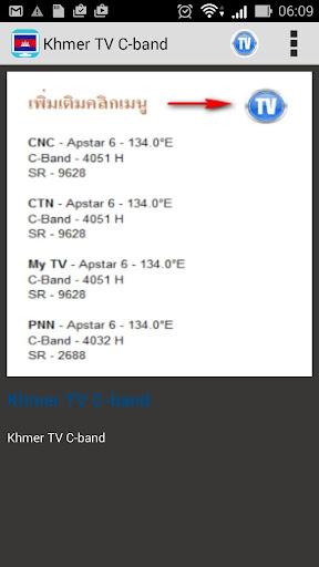 Khmer TV C-band