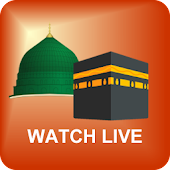 Live Haramain Sharifain