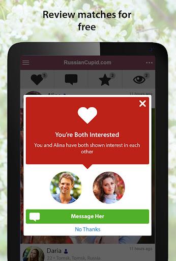 RussianCupid - Russian Dating App 3.1.4.2376 screenshots 7