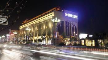 Hanyi Cultural Hotel