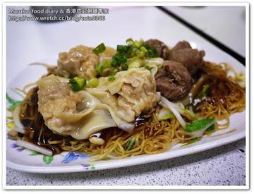 香港成記粥麵專賣店