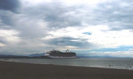 Mariner in Puntarenis