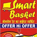 Smart Basket, Tilak Nagar, New Delhi logo