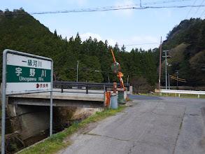 県道出合(右に)