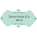 2wenty6ix 貳拾六店