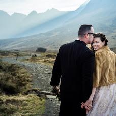 Huwelijksfotograaf Tatyana Malysheva (tabby). Foto van 09.03.2019