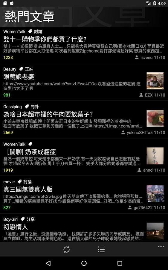 Mo PTT - Google Play Android 應用程式