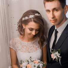 Wedding photographer Ilona Bashkova (bashkovai). Photo of 15.04.2018