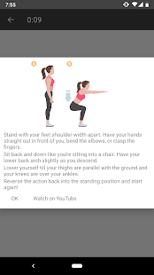15 Minute Workout Screenshot