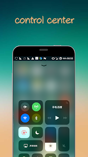 iLauncher os12 theme for phone x control center Screenshot