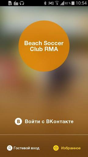 Beach Soccer Club RMA