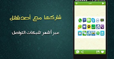 Screenshot of ١٠٠٠٠ صورة
