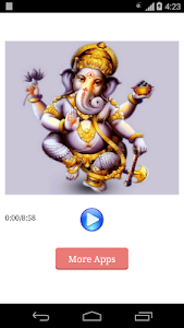 Ganesh Chalisa screenshot 2