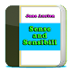 Sense and Sensibility (app)