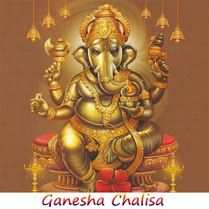 Ganesh Chalisa download
