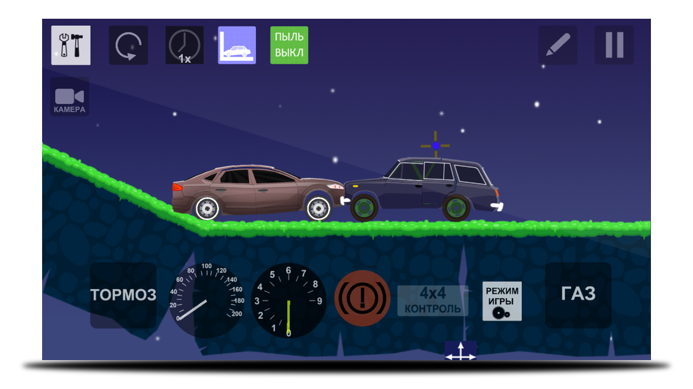Elastic Car- screenshot