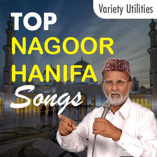 Nagoor Hanifa Songs Apps On Google Play