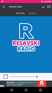 Radio Resavski- screenshot thumbnail