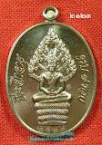 เหรียญปรกไตรมาส ๕๕ เนื้ออัลปาก้า หลวงปู่สิน วัดละหารใหญ่ สวยๆพร้อมกล่อง
