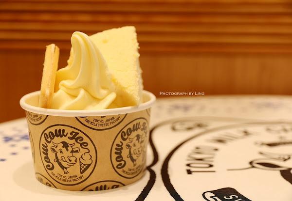 東京牛奶起司工房 TOKYO MILK CHEESE FACTORY-微風南山必吃起司牛奶冰淇淋,東京必買伴手禮台灣也買的到啦!!