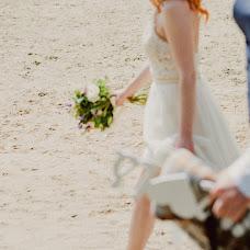 Wedding photographer Irina Lysikova (Irinakuz9). Photo of 03.07.2017