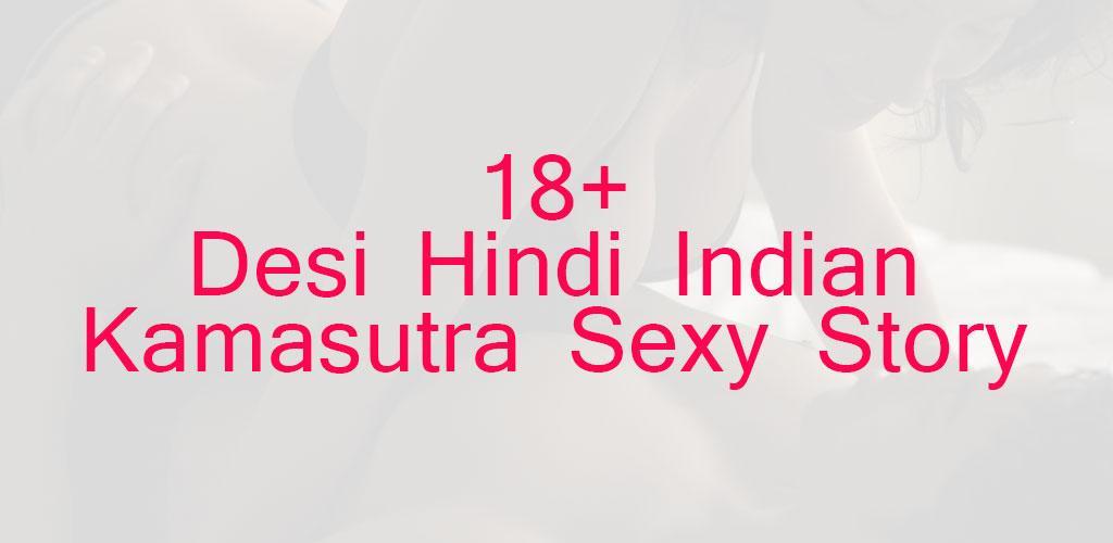 E4 B8 8b E8 Bd Bd Mastlaal Indian Kamasutra Hindi Sexy Stories 18  E6 9c 80 E6 96 B0 E7 89 88 E6 9c Ac Apkdi Com