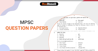 MPSC Question Papers 2020, 2019, 2018, 2017