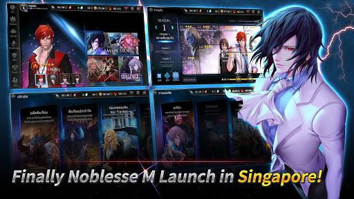 Noblesse M 1.0.9 screenshots 1