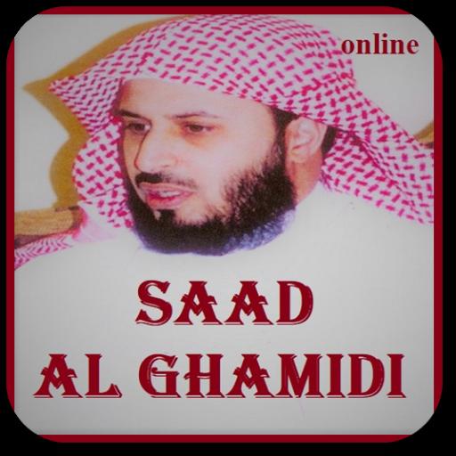 Quran recitation saad al ghamidi online dating