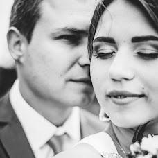 Wedding photographer Anastasiya Shaferova (shaferova). Photo of 28.09.2018